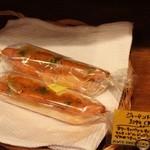 ブランジェリー コム・シノワ - ジャーマン・ドッグ 猛烈に美味いです!