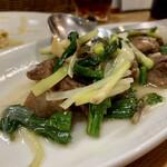 台湾料理 光春 - 行者にんにくと砂肝の山椒炒め