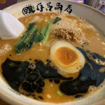 有吉商店 - 博多坦々麺
