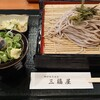 三福屋 - 料理写真: