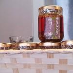 チリレンゲ - 自家製ラー油 お土産にいかがですか?