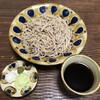 Z庵 - 料理写真:十割蕎麦&蕎麦つゆ