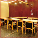 天ぷら新宿つな八 - 【テーブル席】