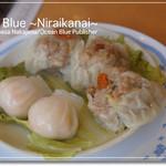 中国料理 敦煌 - 蒸し海老ぎょうざ&肉しゅうまい