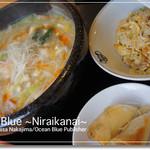 中国料理 敦煌 - 酸辣湯麺(サンラータンメン)セット