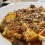 149985877 - 本場成都マーボー豆腐。