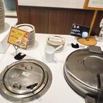ケーエフシーレストラン -