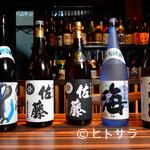 博多もつ鍋 幸 - 博多料理に合う、九州の本格焼酎を多数揃えています
