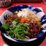 149990278 - 担担麺〆のご飯セット 960円