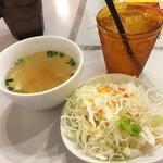 ソウルフードバンコク - サラダ、スープ、ジャスミンティ3点せっと