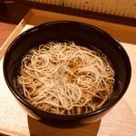 銀座 sasuga 琳 -
