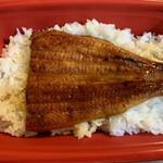 松屋 - うな丼(850円)