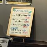149994025 - 限定メニュー