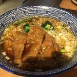 ハオツー 中華料理 -