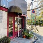 ブランジュリ P&B - 赤い小さなパン屋さん。店内はちょっとビックリするくらい狭いのですが。。。(Ꙭ  ;)