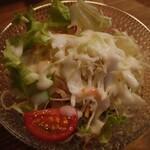 串場 酉宴 - サラダ