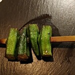 串場 酉宴 - おくら