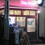 ベーカーバウンス - BakerBounce 夜の外観