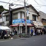 ゆうき食堂 - OptioA30で撮影