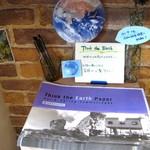 Cafe びすたーれぃ - Think the Earth Paper vol.4の配布中!(地球検定にチャレンジしてみましょう)