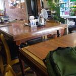 喫茶レストラン フラミンゴ -