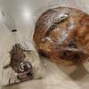 グルマン ヴィタル - 料理写真: