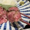 はふう - 料理写真: