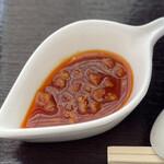 中島亭 - 特製ラー油(1辛)