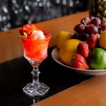 カフェバーファシル - 季節のフルーツカクテル