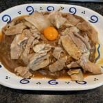 カレーとハンバーグの店 バーグ - スタミナカレー生の肉多め 1,150円