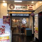 肉バル BEEF KITCHEN STAND - お店の外観