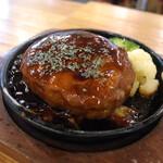 肉バル BEEF KITCHEN STAND - オールビーフハンバーグ(120g) Aプラン内 通常418円