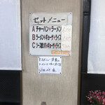 150027032 -