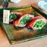 京焼肉 新 -