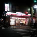 オリジン弁当 上板橋北口店 -