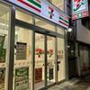セブンイレブン 高田馬場3丁目早稲田通り店