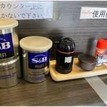 昭和ラーメン ふくや - 卓上調味料類