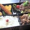 レストラン 牛石 - 料理写真:牛石弁当