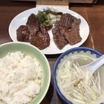 牛たん一福 - みそ漬•しお味牛たん焼盛合せ定食(1,600円)