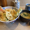 天ぷら きよし - 料理写真: