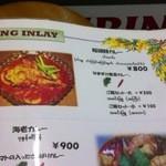 ノング インレイ - 2回目2012年9/26 ナマズカレー
