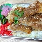 お食事処たまちゃん - ミニヒレソースカツ丼