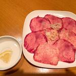 炭火焼肉 ソウル - タン塩