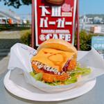 カフェ&ハンバーガー ラーマル - チキンクランチバーガー(国産鶏もも肉使用)