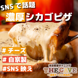 【インスタ映え♪】3時間飲み放題付シカゴピザコース3280円