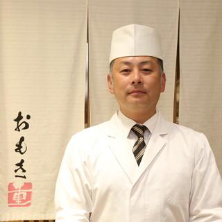 ~料理長手塚智史~