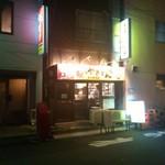 みつぼ 江戸川橋店 -