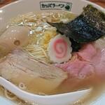 らーめん カッパハウス - 味玉塩生姜中華そば¥900