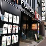 150072995 - 「新橋駅」から徒歩約5分、FUNDES銀座地下1階