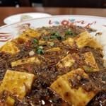 福満園 - 陳マーボー豆腐